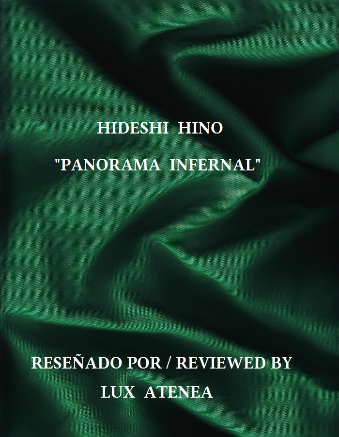hideshihino-panoramainfernal
