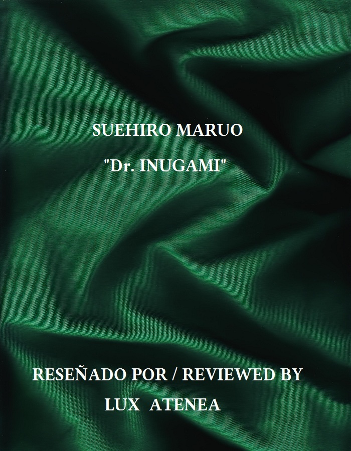 suehiromaruo-dr.inugami